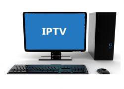 Come vedere IPTV su PC | IPTV per Windows / Mac
