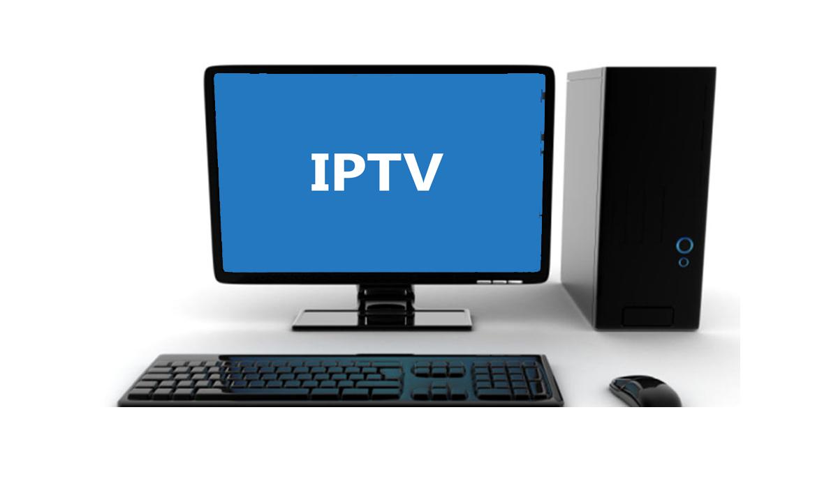 Come vedere IPTV su PC